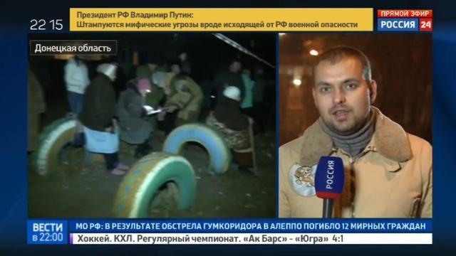 Новости на Россия 24 • Басурин: в результате обстрела Макеевки погибли два человека