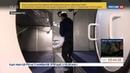 Новости на Россия 24 • Тихоокеанские водолазы погрузились на рекордную глубину