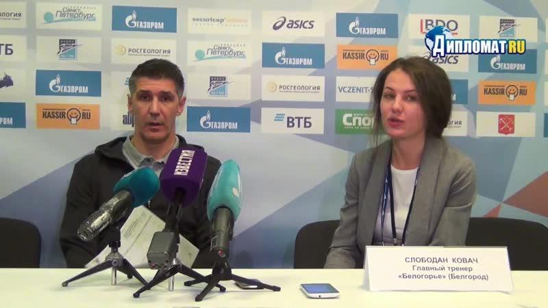 Слободан Ковач - «Павел Сергеевич Тетюхин – и настоящее, и будущее российского волейбола»