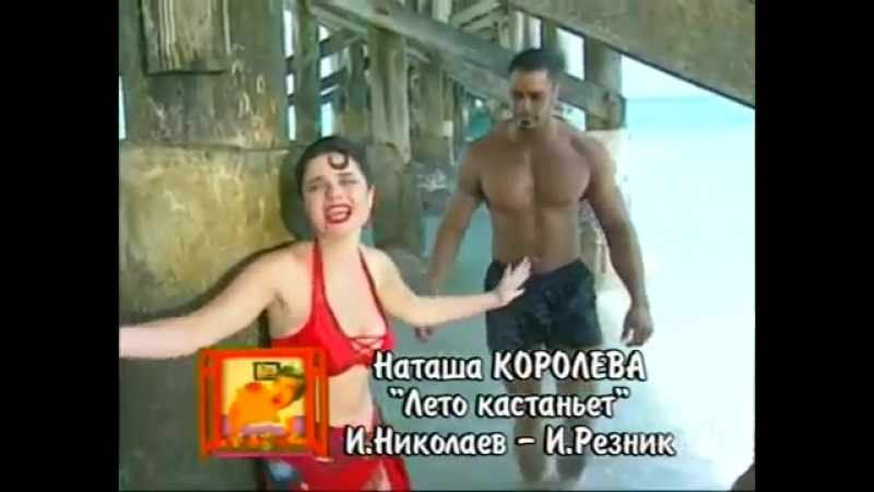 почта видео Утренняя почта ОРТ, 19 07 1997 Александр Буйнов, Кай Метов, Наташа Королева, Татьм