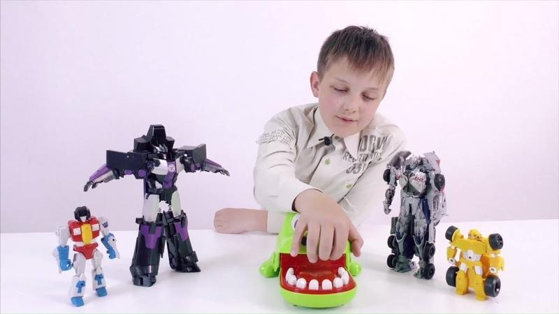 Мир мальчишек • ТРАНСФОРМЕРЫ и ЕГОР играют в Крокодила! Автоботы против Десептиконов!