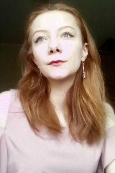 Валерия Варанкина