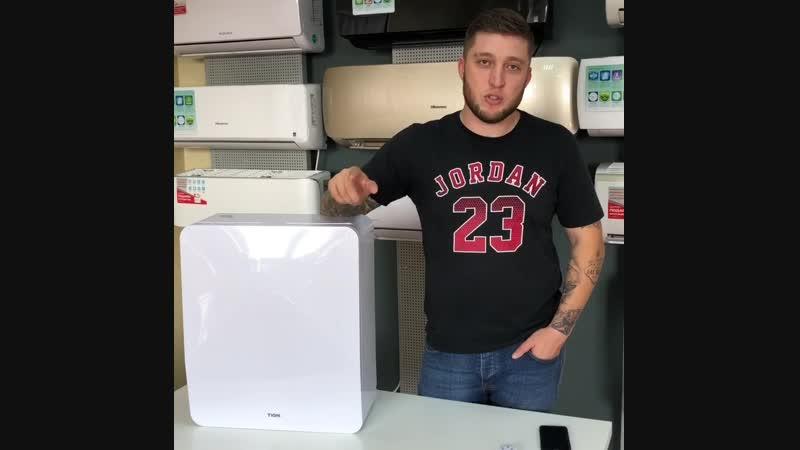 Компактная приточная вентиляция Бризер ТИОН для квартиры дома и офиса