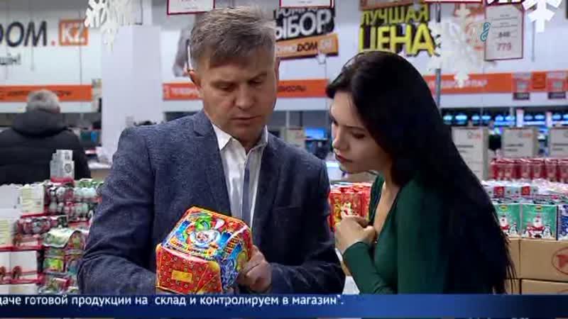 Полтонны сладостей изъяли из магазинов Казахстана