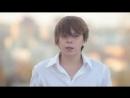 Радик Юльякшин Альбина Хакимова - Ашкына гомер татарский клип