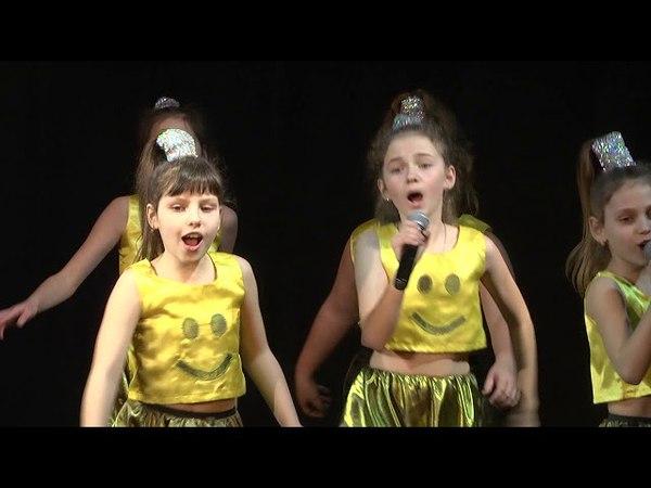 Виступ вокальної шоу-групи «Енергія» на кастингу конкурсу талантів «Z_ефір» у Кривому Розі
