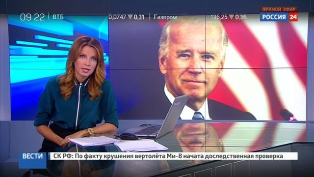 Новости на Россия 24 • Байден предупредил Порошенко, что ЕС ищет предлог для отмены санкций