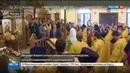Новости на Россия 24 Патриарх Кирилл впервые отслужил литургию с сурдопереводом