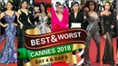Cannes Film festival 2018 - TOP 17 - WORST BEST DRESSED celebs || DAY 4 To DAY 5