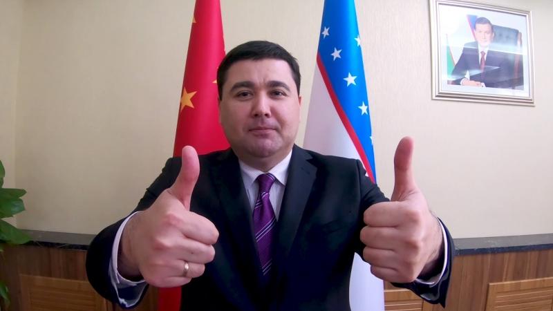 Нодир Нурматов поддерживает ШОС