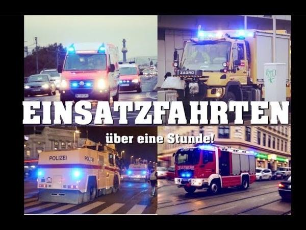 Special Video: ÜBER 60 Minuten EINSATZFAHRTEN von POLIZEI, RETTUNG FEUERWEHR in Wien