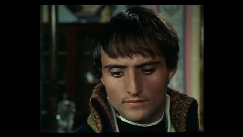 Наполеон и Жозефина, или Власть желаний ⁄ 4 cерия ⁄ 1979г.