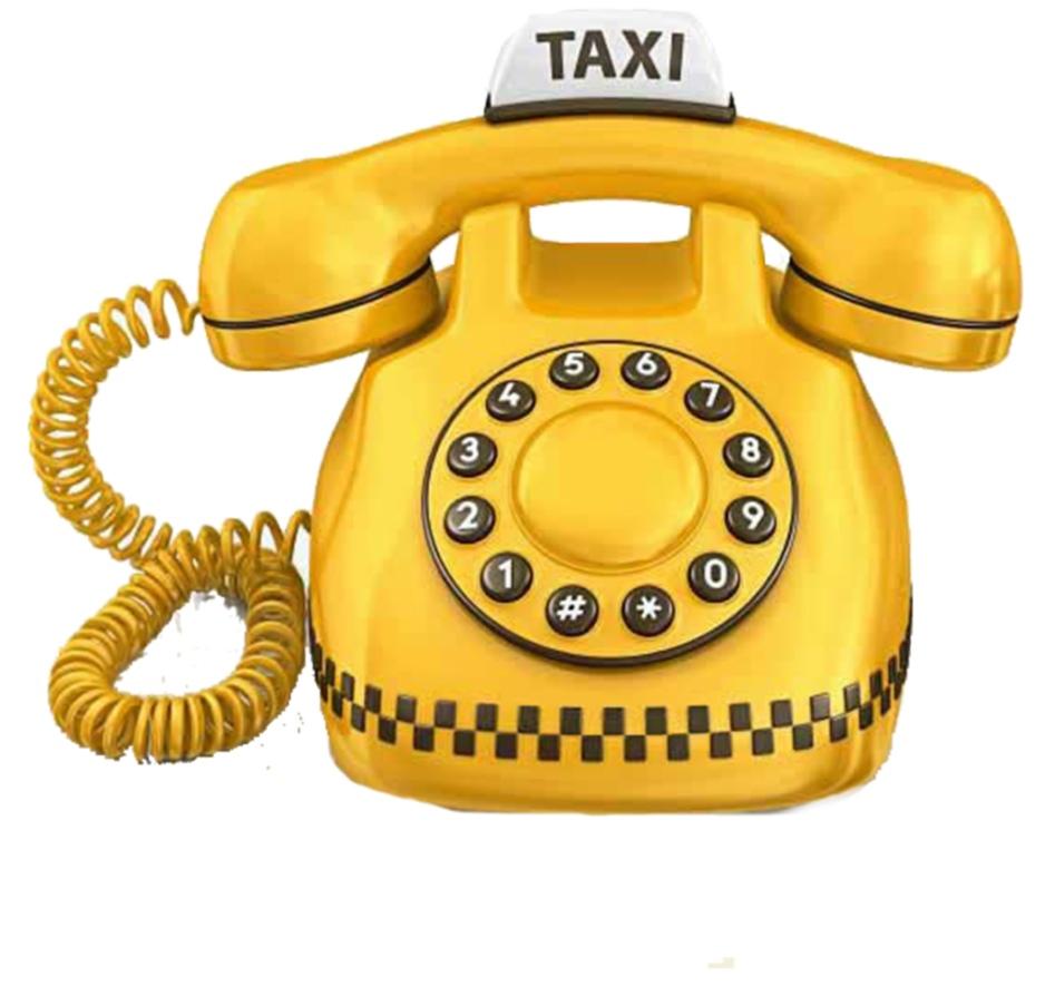 Руководители, картинки для контактов на телефон