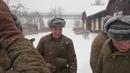Фильм о фильме ГЛАВНЫЙ 2015 2 часть