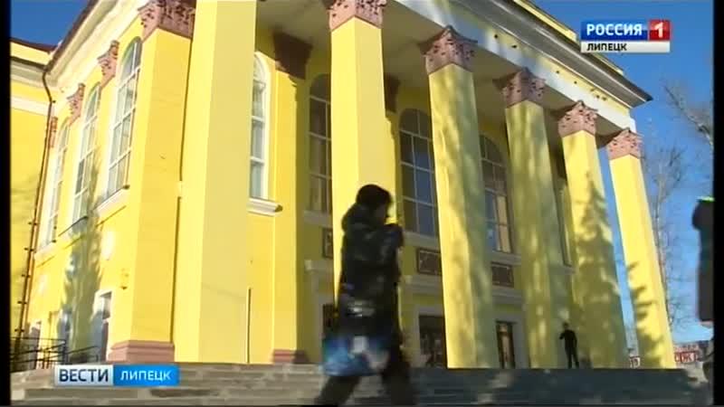 Реставрация ДК Сокол в Липецке завершена