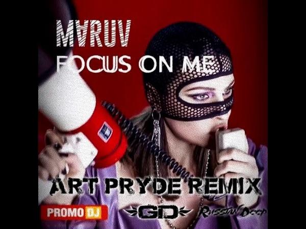MARUV - Focus On Me (ART PRYDE Remix)