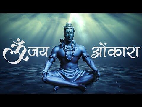 Om Jai Shiv Omkara | Lord Shiva Aarti Meditation | Shiv Ji Ki Aarti | Special Meditation Aarti