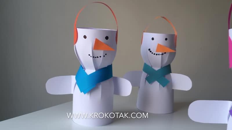 PAPER SNOWMANCRAFT