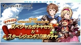 The Granblue Fantasy Scandal and Japanese Social Games