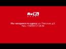 RuVl sport информационное видео