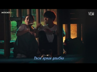 Mania MIGYO() - This perfect moment (Из 17 в 30 ОСТ 6)