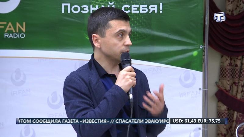 В Крыму начало вещать мусульманское интернет - радио «Ирфан»