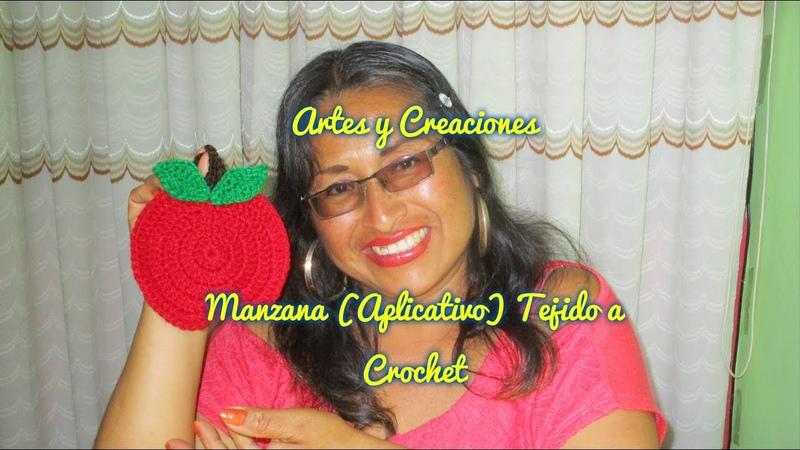 MANZANA (APLICATIVO) TEJIDO A CROCHET.