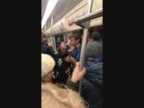 Повод спуститься в метро