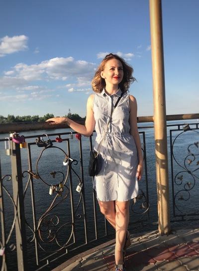Юлия Пинкина