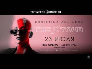 Christina aguilera promo