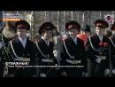 Мегаполис - Посвящение в кадеты - Нижневартовск