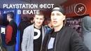 LIVENIKP - Playstation фест, День города, LIBERTY аrt-club