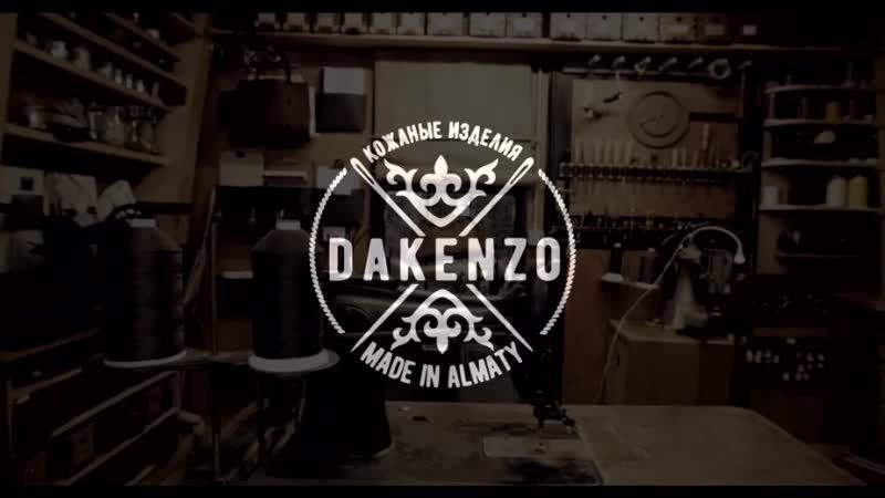 DAKENZO_ALMATY