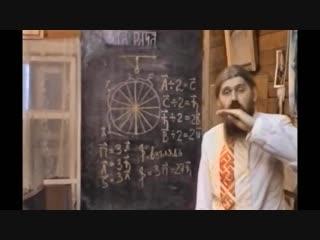 Асгардское Духовное Училище-Курс 1.84-Х'Арийская Арифметика (урок 9 – Счисления).
