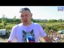 Репортаж BBL о водяной битве.