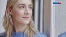 Реклама Calvin Klein Women - Аромат для нас