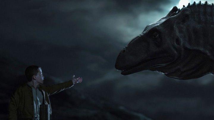 Мой домашний динозавр HD приключенческий фильм фэнтези 2007 16