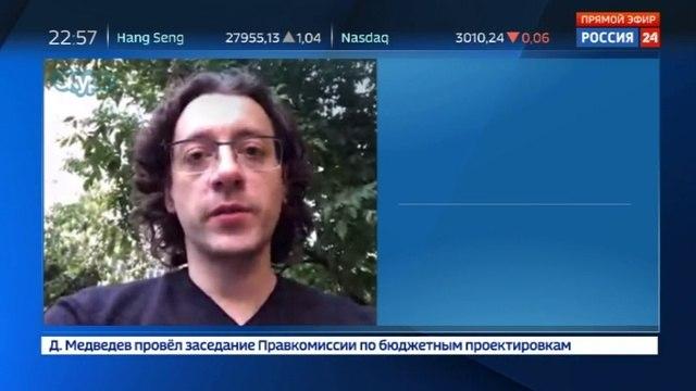 Новости на «Россия 24» • Бешеная дама с собачкой оказалась звездой эротических фильмов