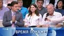 Буря в Азовском море Время покажет Выпуск от 18 07 2018