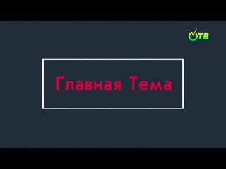 Прямой эфир с Андреем Ивановым