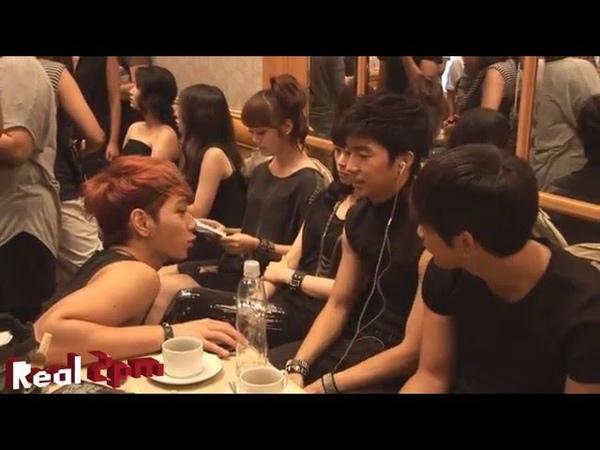 [Real 2PM] 2PM in Taiwan