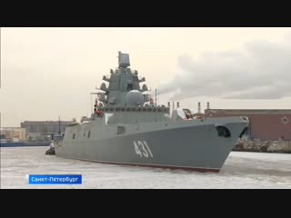 Фрегат «Адмирал Касатонов» Борт 431 вышел в море, на ходовые !!!