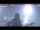 (Live) Amelie - Meguri Meguru (VIVA LA ROCK 2018)