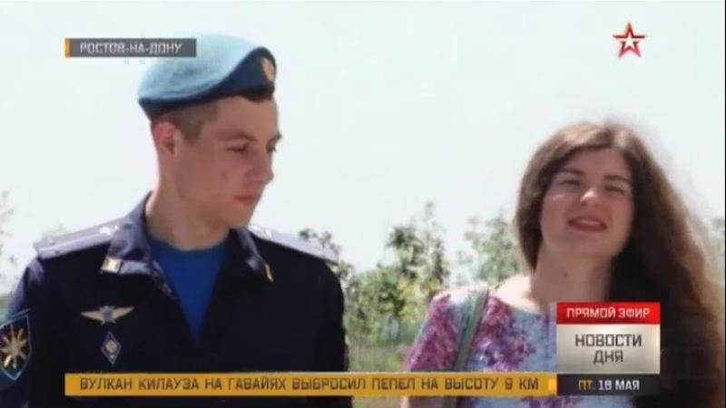 Сотни военнослужащих получили жилье в Ростове на Дону
