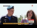 Сотни военнослужащих получили жилье в Ростове-на-Дону