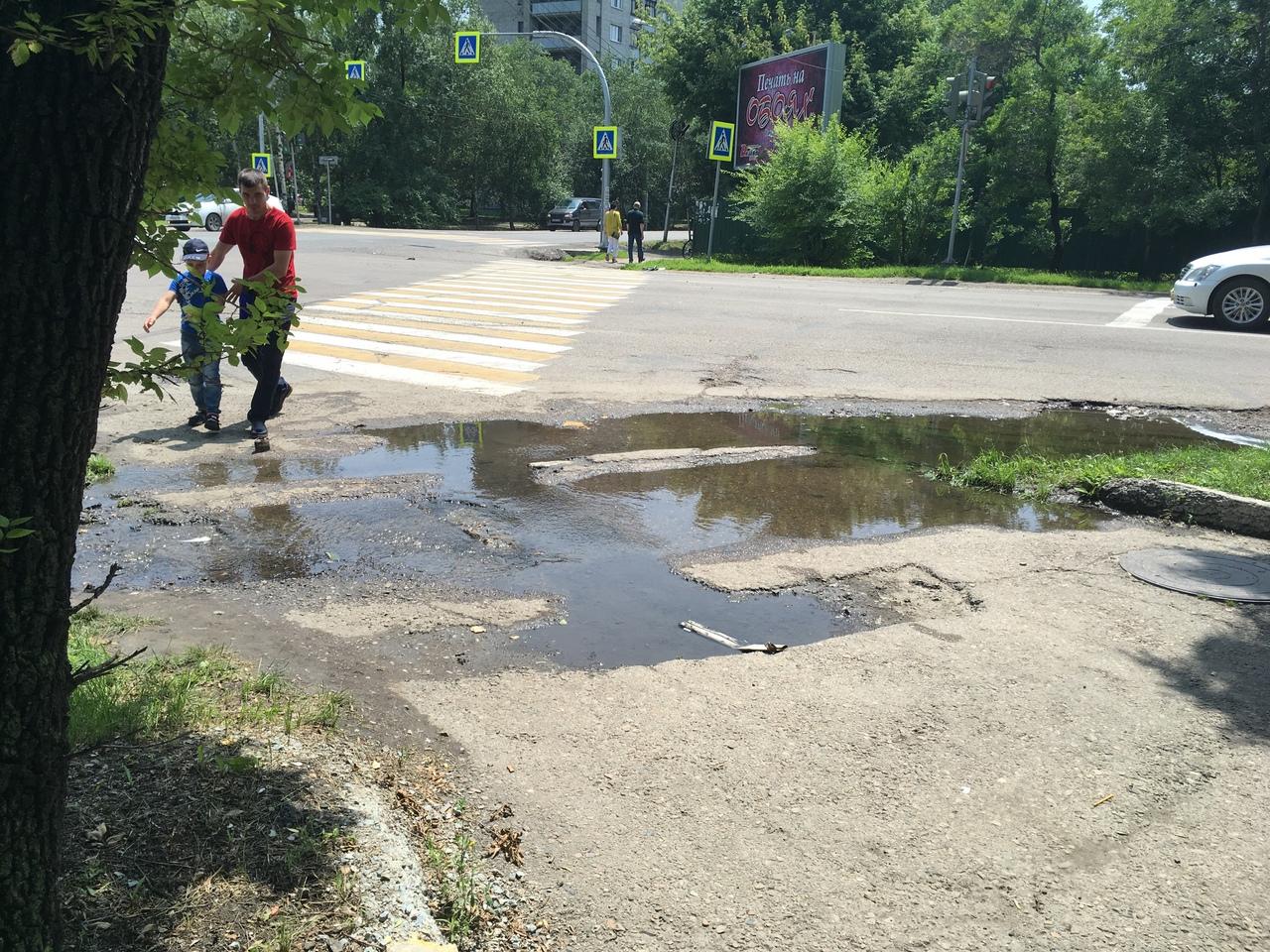 улица Комарова Уссурийск