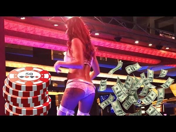 Лас Вегас Что посмотреть ГОРОД ГРЕХОВ Стриптиз в казино