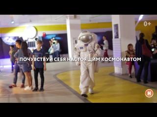 10 причин посетить космический парк - Космодрайв!