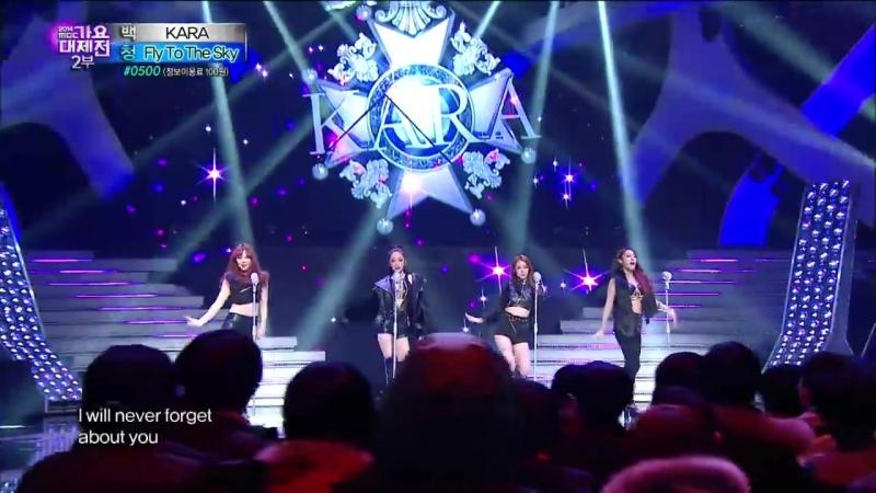 141231 KARA STEP Mamma Mia 카라 스텝 맘마미아 @ 2014 KMF Live