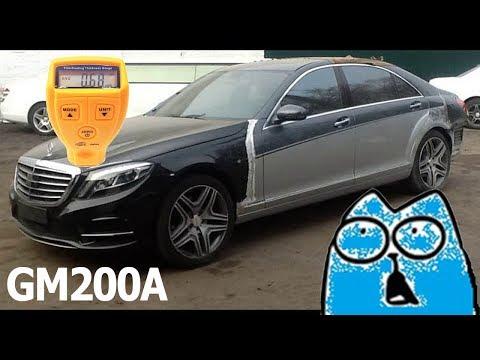 Толщиномер GM200A. Как проверить бит или не бит автомобиль.